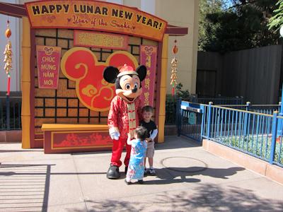 Mickey Attempt #2