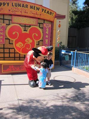 Mickey Attempt #1
